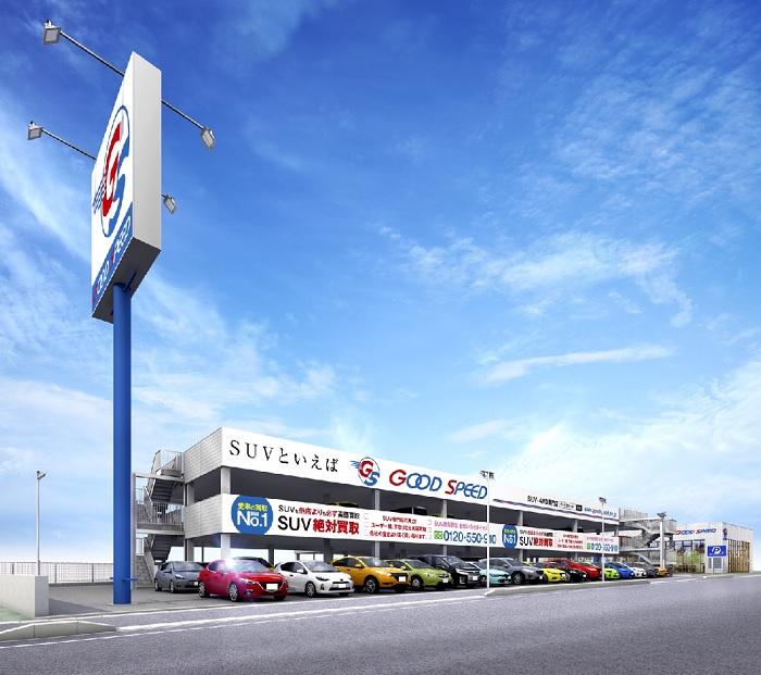 立体駐車場完備による全天候型の展示場で、120台OVERの第三者機関鑑定書付きのSUVがお客様をお出迎えします。